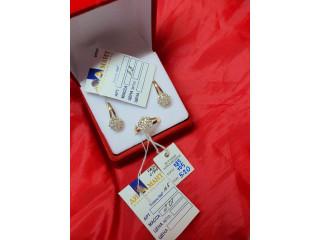 Золотые украшения 585 пробы