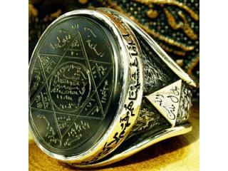 魔环 Special magic ring Usa-Uk-Australia-Dubai-Oman-Malaysia +256778365986